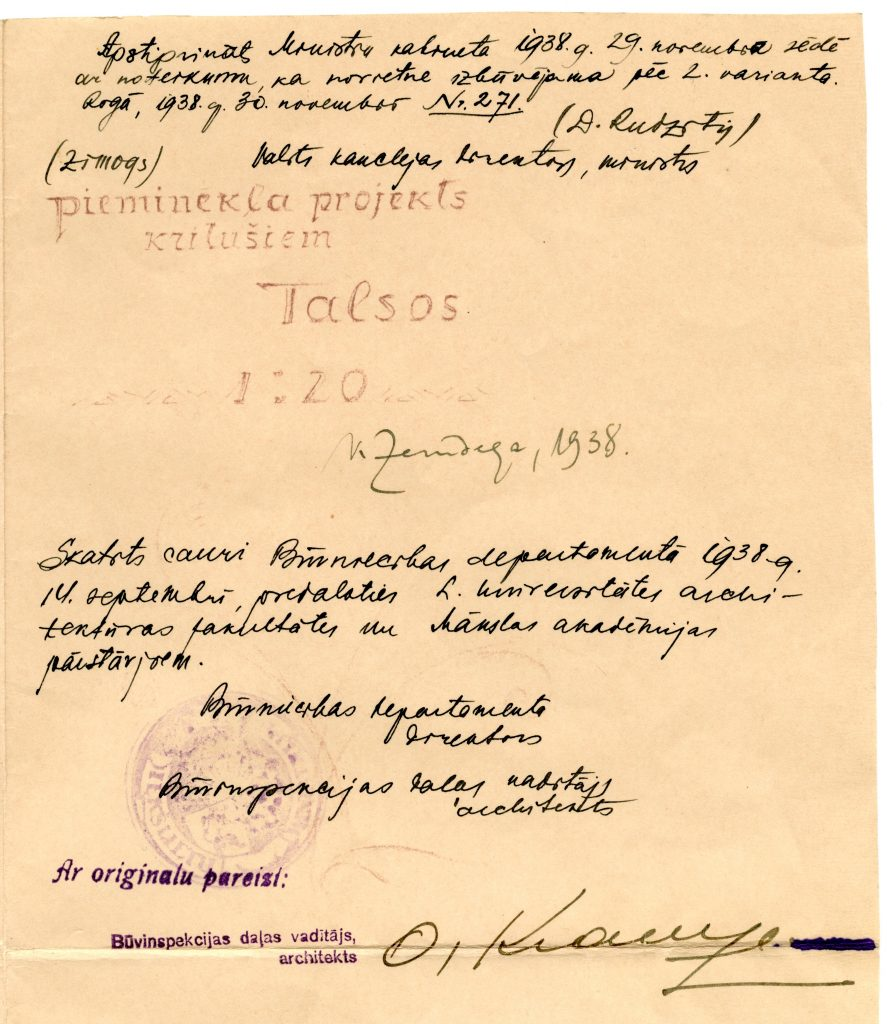 Pieminekļa projekts kritušiem Talsos, apstiprināts 1938. gada 29. novembra sēdē