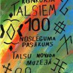"""Talsu 2. vidusskolas 8.c klases komandas """"Talsieši"""" viens no konkursa darbiem - afiša konkursa finālam."""