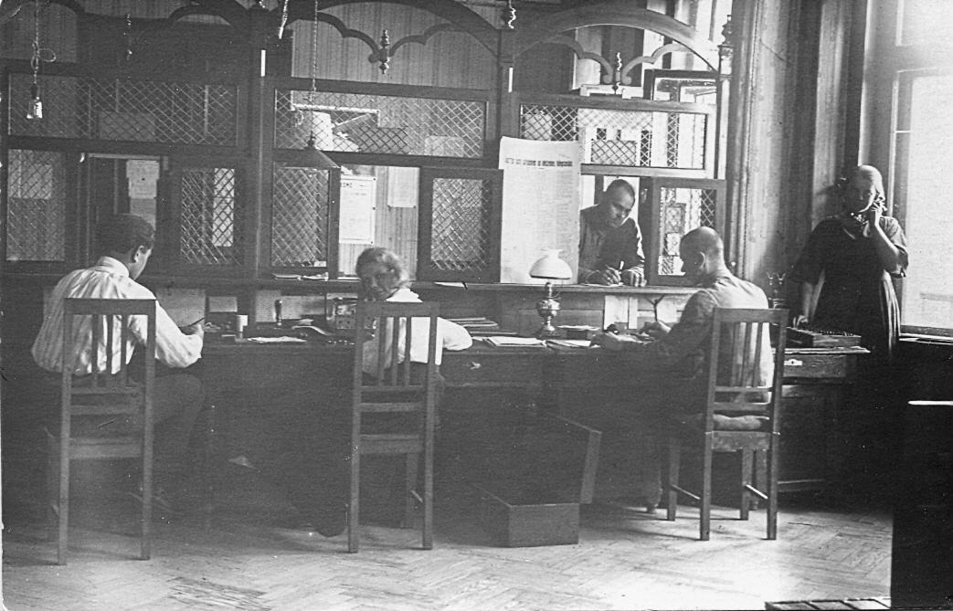 Talsu pastā, 1925. g.