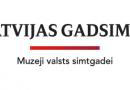 """Muzeju kopizstādē """"Latvijas gadsimts"""" apskatāmi priekšmeti arī no Talsu novada muzeja"""