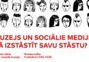 """Muzejā notiks pasākums muzeju speciālistiem """"Muzejs un sociālie mediji: Kā izstāstīt savu stāstu?"""""""