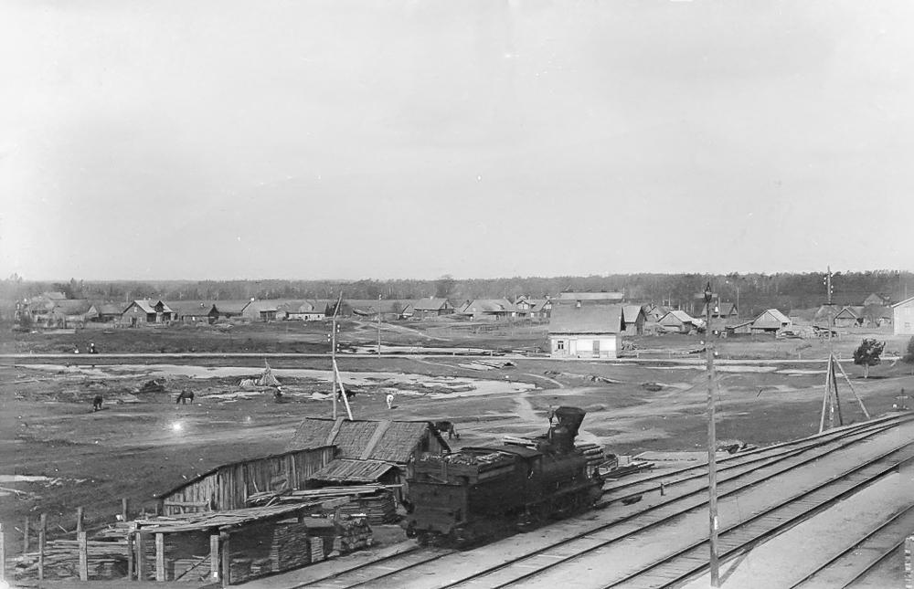 Stende, 1920. - 1930. gados
