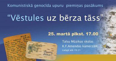 Komunistiskā genocīda upuru piemiņai