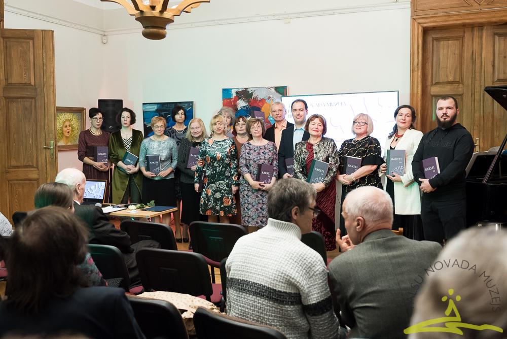 Pētniecisko publikāciju autori un redkolēģijas locekļi 2019. gada 21. decembrī.