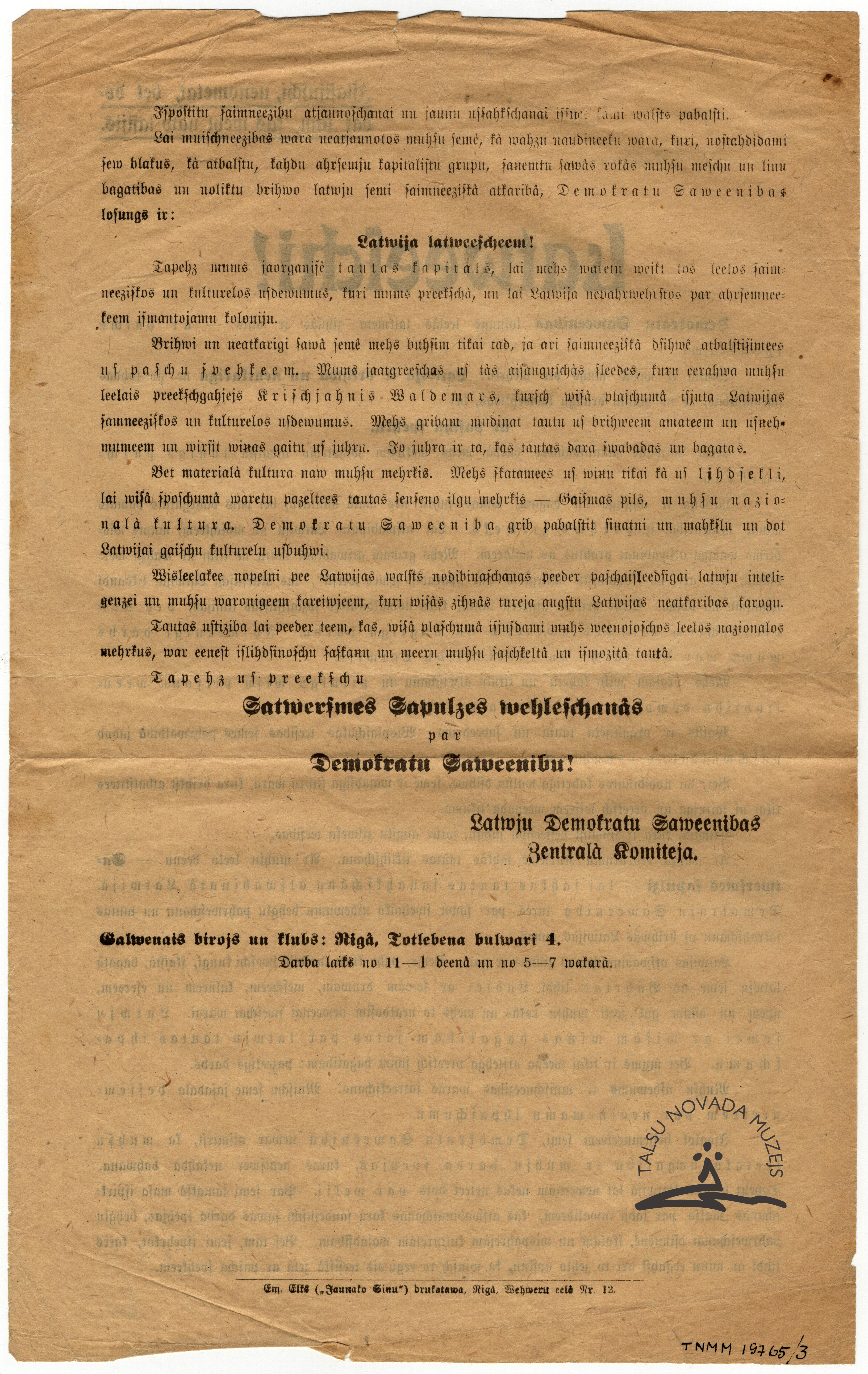 Latvju demokrātu savienības vēlēšanu plakāti un aģitācijas lapas