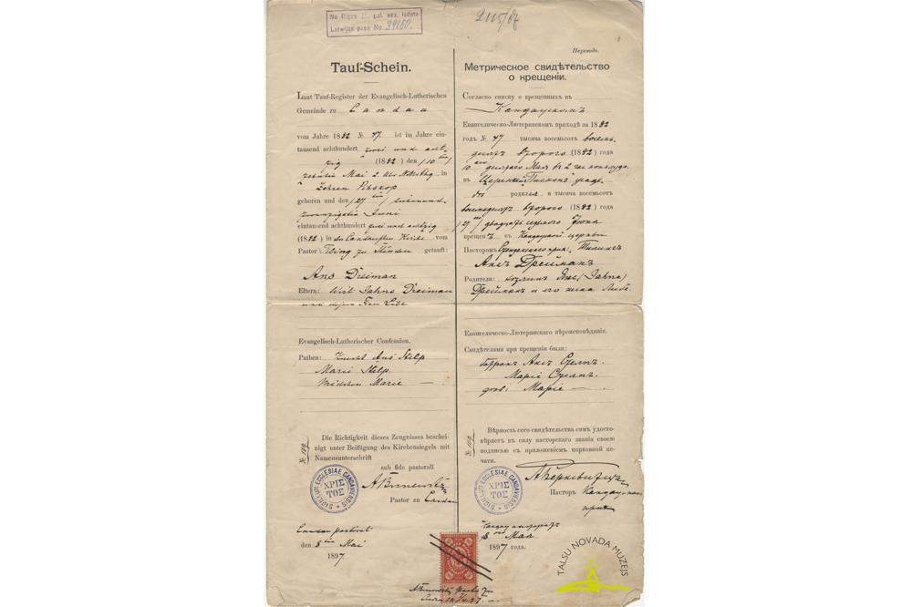 Talsu ģimnāzijas direktora Anša Dreimaņa Jāņa d. (1882-1968) kristīšanas apliecība. Izsniedza Kandavas pastorāts 1897. gada 8. maijā (pēc vecā stila).