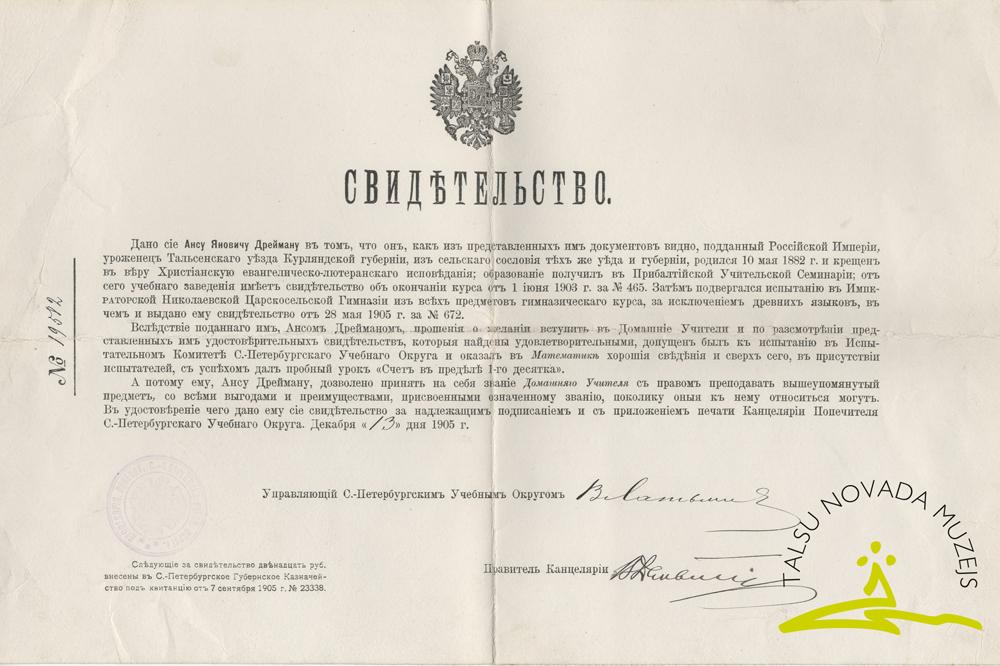 Sanktpēterburgas mācību apgabala izsniegtā apliecība Ansim Dreimanim Jāņa d. (1882-1968) par Nikolaja Carskejo Selo ģimnāzijā nokārtotiem pārbaudes darbiem un iegūtām mājskolotāja tiesībām matemātikas priekšmeta pasniegšanā. 1905. g. 13. decembris.