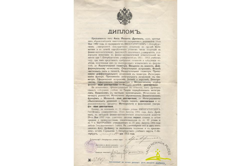 Ķeizariskās Sanktpēterburgas Universitātes fizikas un matemātikas fakultātes beidzēja Anša Dreimaņa Jāņa d. (1882-1968) pirmās šķiras diploms. 1912. g. decembris.