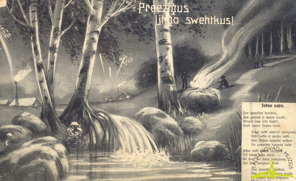 Atklātne sūtīta M. Laķevicai Skreites muižā. 1914. gads