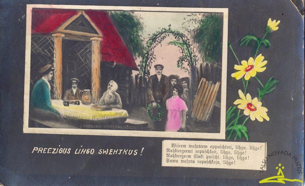 Atklātne sūtīta O.Zandartam Kandavā. 1920. gadi