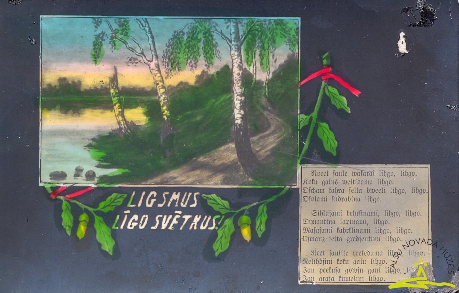 Atklātne sūtīta F. Tīzenkopfem Nurmuižas pagastā. 1930. gadi