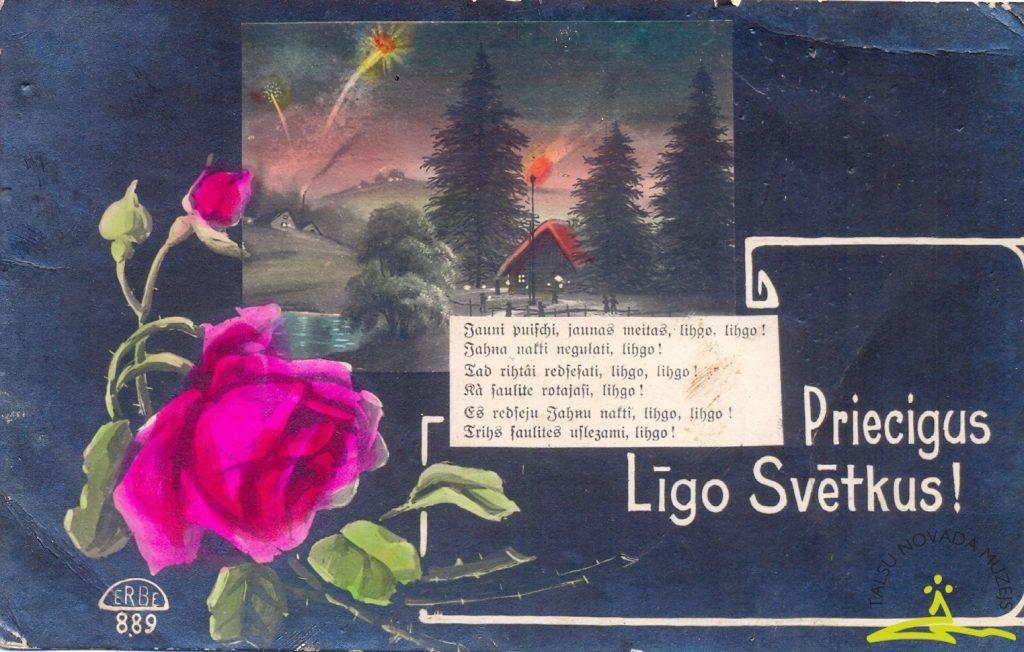 1924. gads