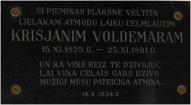 Valdemārpils baznīcā atrodas K.Valdemāram veltītā piemiņas plāksne, uzstādīta 1934. gadā.