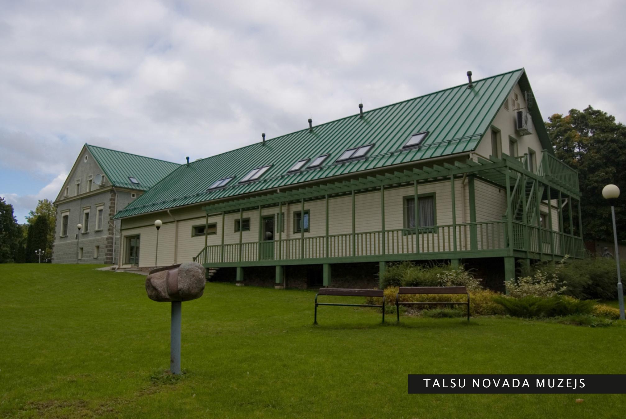 Talsu novada muzeja krājuma ēka un Izstāžu zāle. 2008. gads.