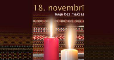 Muzeja darba laiks Latvijas valsts svētkos